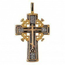 Золотой крест с чернением Божья заповедь