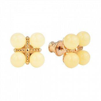 Серебряные серьги-пуссеты в позолоте с лимонным янтарем на крестообразной основе 000099723