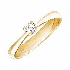 Кольцо из желтого золота с бриллиантом Алекса