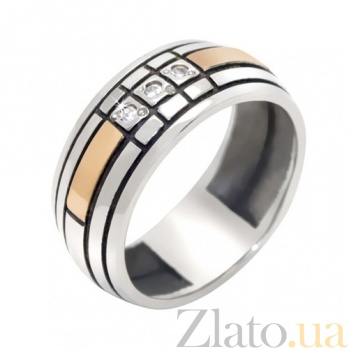 Серебряное кольцо с золотой вставкой и фианитами Монтана BGS--638к