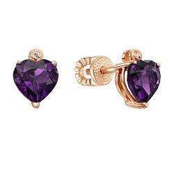 Золотые серьги-пуссеты Шелковое сердце с аметистом и цирконием