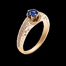 Помолвочное кольцо Рожденные для счастья с сапфиром