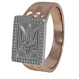 Серебряное кольцо Символ Украины