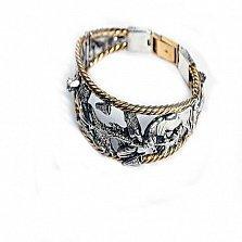 Серебряный браслет с позолотой Пектораль