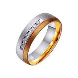Золотое обручальное кольцо Магия моей нежности