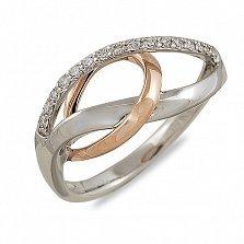 Кольцо Гвинея из комбинированного золота с бриллиантами