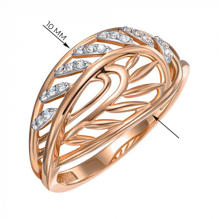 Кольцо из красного золота с фианитами 000150342 000150342