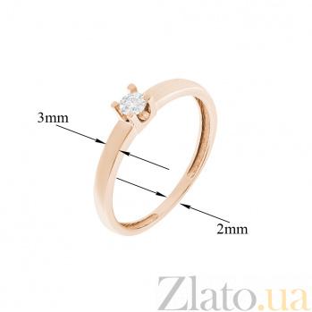 Кольцо в красном золоте Надежность с бриллиантом 000079360