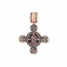 Золотой крест Доверие Богу