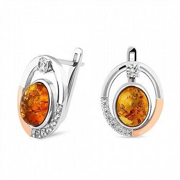 Серебряные серьги с янтарем и фианитами 000146495