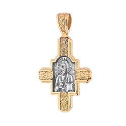 Серебряный крест Господь Вседержитель и Святой Пантелеймон с позолотой 000062548