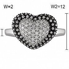 Кольцо Сердце из белого золота с бриллиантами