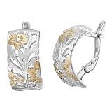 Серебряные серьги с позолотой Оранжерея