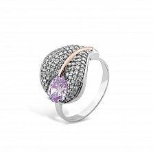 Серебряное кольцо Лилия с золотой накладкой, сиреневым алпанитом и фианитами