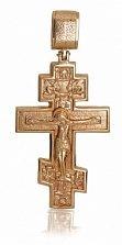 Золотой крест Святослав