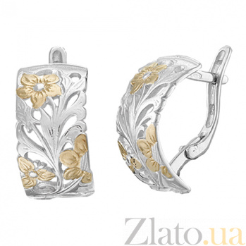 Серебряные серьги с позолотой Оранжерея SLX--С23/149