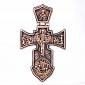 Золотой православный крест Покровители с неба ONX--п01841