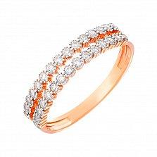 Золотое кольцо Светлый путь с дорожками циркония