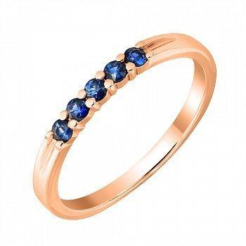 Кольцо из красного золота с сапфирами 000131211
