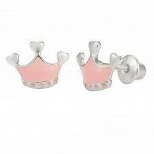 Детские серебряные серьги-пуссеты Корона с розовой эмалью, 8х10,5мм