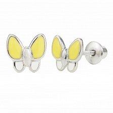 Детские серебряные серьги-пуссеты Мотылёк с желтой эмалью, 7х8мм