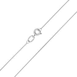 Цепочка Нинель из белого золота 000047735