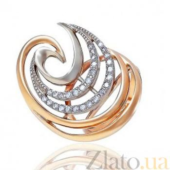 Золотое кольцо Белая магия EDM--КД0380