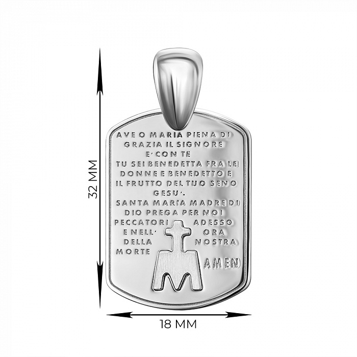 Ладанка с молитвой из серебра 000146404 000146404