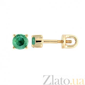 Золотые серьги с изумрудами Агнеса ZMX--EE-6633_K