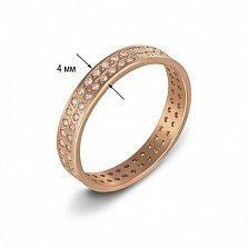 Обручальное кольцо с фианитами Дорога жизни