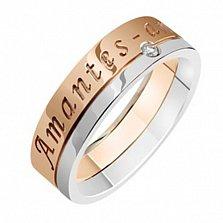 Обручальное кольцо с бриллиантом Amantes amentes