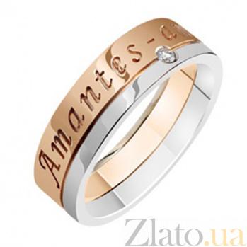 Обручальное кольцо с бриллиантом Amantes amentes KBL--К1580/комб/брил