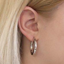 Серебряные серьги-кольца Эсмеральда с гладкой и широкой шинкой