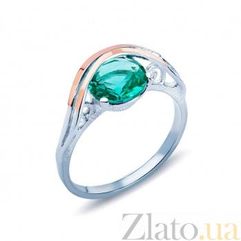 Серебряное кольцо Миранда с золотом и фианитом AQA--574Кл_Бз