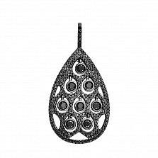 Серебряный кулон Хвост павлина с узорной поверхностью и черными фианитами