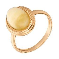 Позолоченное серебряное кольцо Антиква с лимонным янтарем