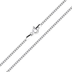 Серебряная цепь Франческа венецианского плетения