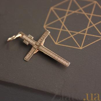 Крестик из красного золота Благодать HUF--115-МИ НВ