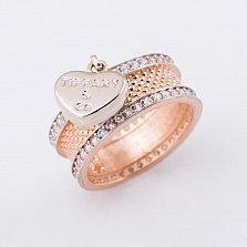 Кольцо из красного золота Страна Любви с фианитами в стиле Тиффани