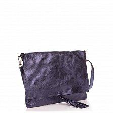 Кожаный клатч Genuine Leather 1534 фиолетового цвета с плечевым ремнем
