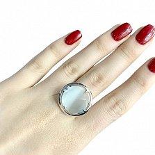 Серебряное кольцо Атлантика с голубым кошачьим глазом