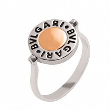 Серебряное кольцо Золотая середина