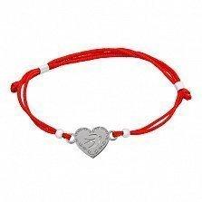 Шелковый браслет Ласточка со вставкой в форме сердца и гравировкой