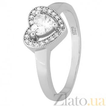 Серебряное кольцо Love you с фианитами 000028295