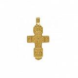 Золотой крест Вход разбойника в рай