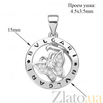 Серебряный кулон Бабочка с фианитами и черной эмалью в стиле Булгари 000111798