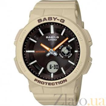 Часы наручные Casio Baby-g BGA-255-5AER 000097719