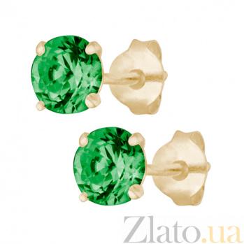 Позолоченные серебряные сережки-пуссеты с зеленым цирконием Эсселта SLX--С3ФИ/603