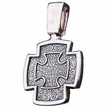Серебряный крест Георгий Победоносец с чернением