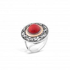 Серебряное кольцо Мэдэлин с золотой вставкой, имитацией коралла и фианитами
